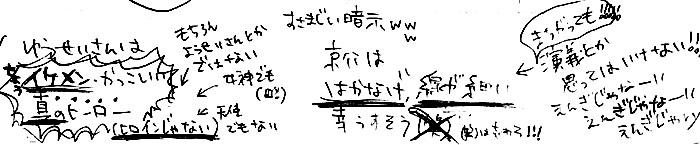0916-3.jpg