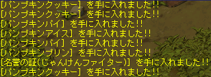 20101020tw-4.png