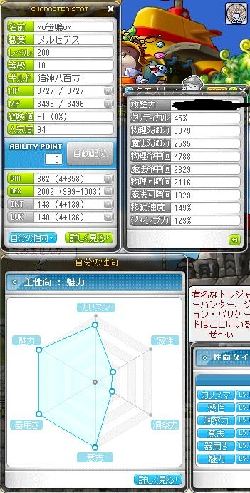 Maple120129_215211.jpg