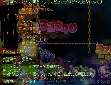 Maple120130_192558.jpg