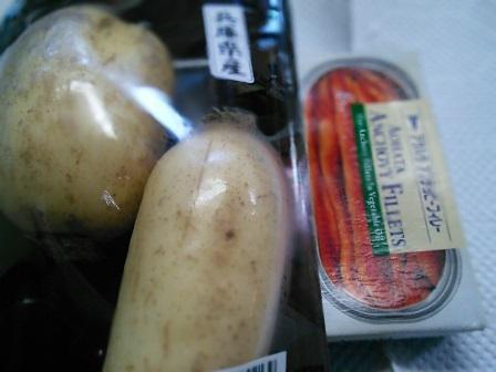 レンコン・アンチョビ炒めの材料