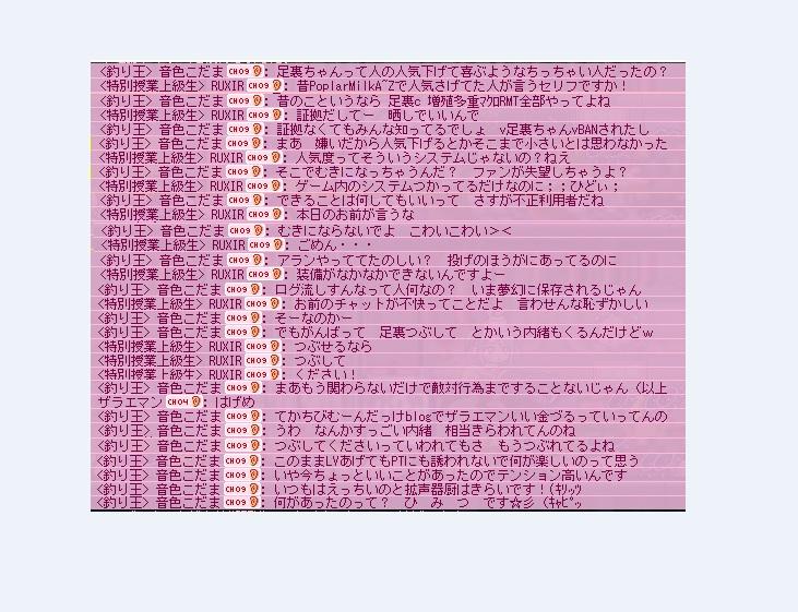830c9b181cbc4cf8b1d1d92bd31b3f08.jpg
