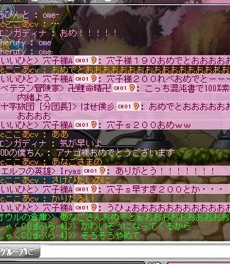 b2efc058e77b1ebdb674ce5d10e324c6.jpg