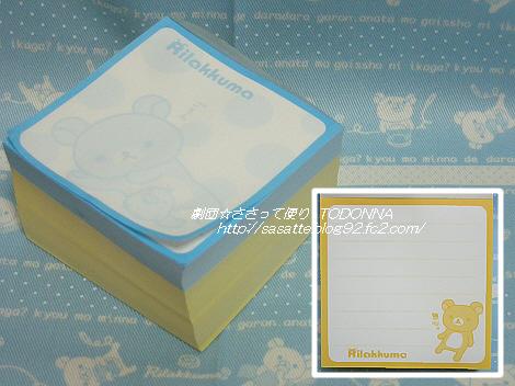 DSCN7160-s1.jpg