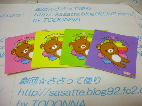 DSCN7203-s.jpg