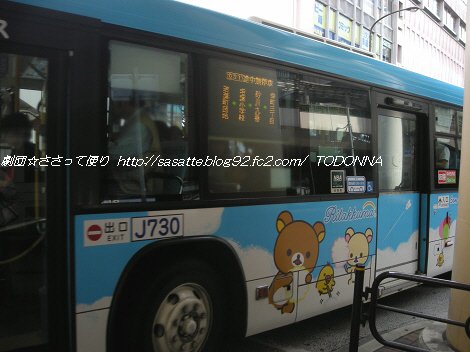 DSCN7444-s1.jpg