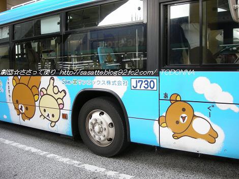 DSCN7460-s1.jpg