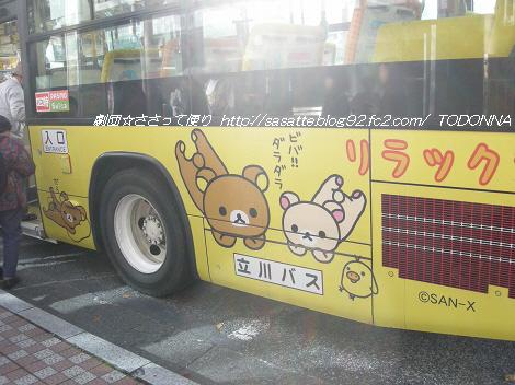 DSCN7462-s1.jpg
