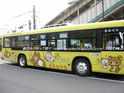 DSCN7475-s1.jpg
