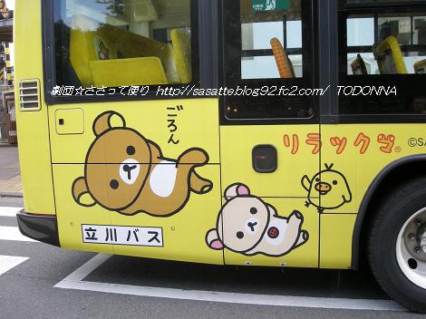 DSCN7478-s1.jpg