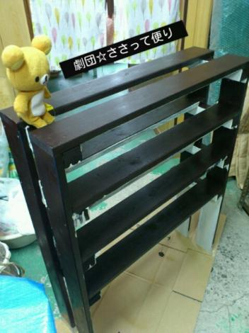 labelbox_20120327123549.jpg