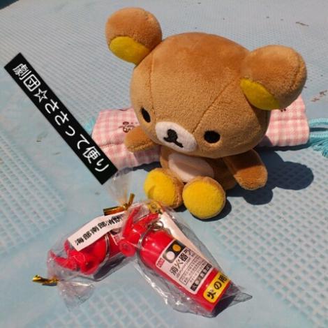 labelbox_20120408175706.jpg