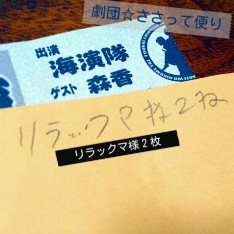 labelbox_20120513091902.jpg
