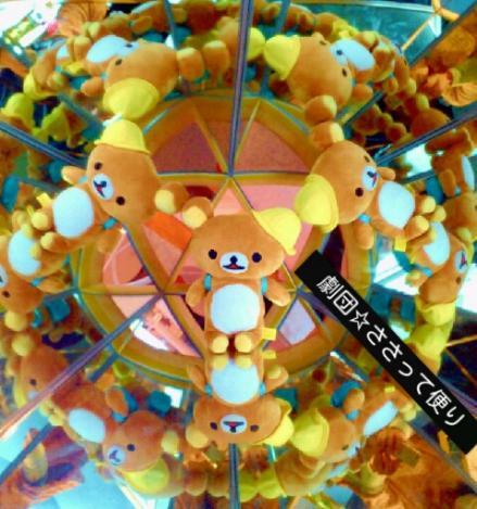 labelbox_20120518113402.jpg