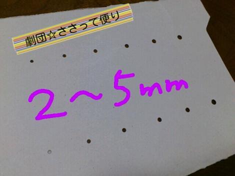 labelbox_20120520192147.jpg