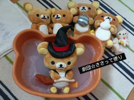 labelbox_20120612111229.jpg