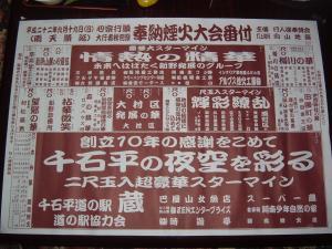 2010蟷エ01譛・5譌・_DSCF1718_convert_20100917003841