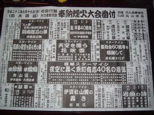 2010蟷エ01譛・5譌・_DSCF1716_convert_20100917003640