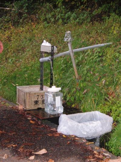 茶臼水汲場