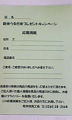 2010年11月10日_101110_1746~01