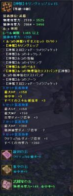 2011-9-8 18_47_12