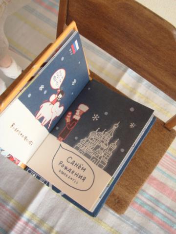 card10_20110204140607.jpg