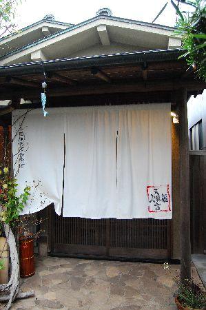20101025odawara2.jpg