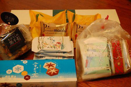 20111105okashi.jpg