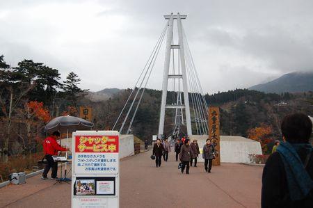 20111214ooita2.jpg