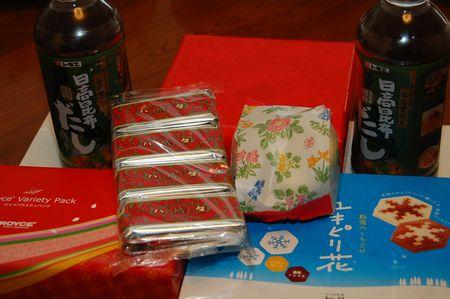 20120105okashi.jpg