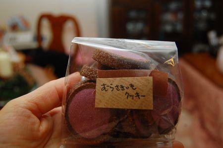 20120109okashi2.jpg
