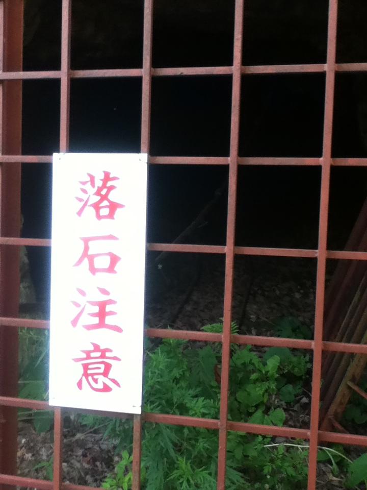 kinzan_11