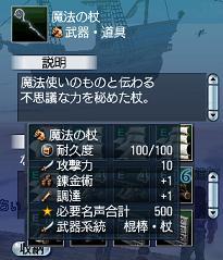 幽霊船いべ2