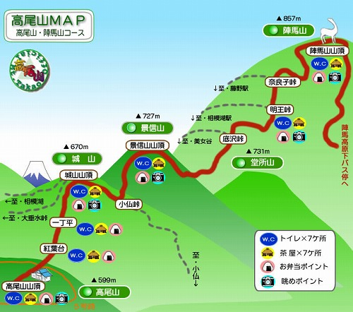 jinba_course.jpg