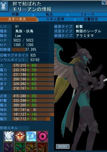 20140921_2021_07.jpg