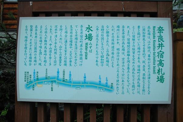DSC_0038s_20101012160520.jpg