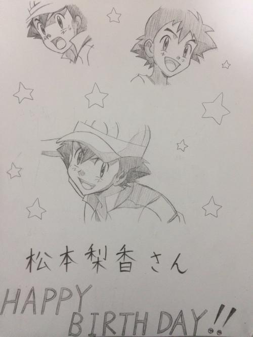 松本梨香さんの誕生日お祝い