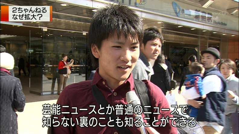 NHK NW9 - ニュースウオッチ9 で...