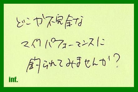 20101014fukuda