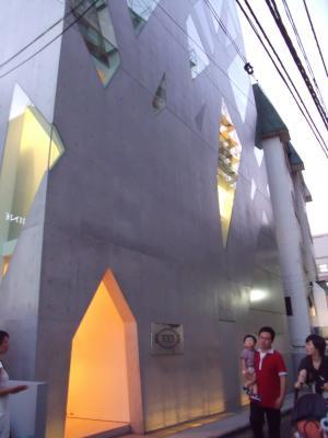 TODS表参道店 外観