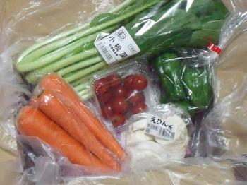 おいしっくすの野菜