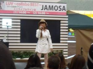 JAMOSA②