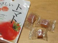 モラタメ グミ(個別包装)