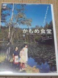 かもめ食堂 DVD