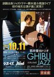 20121011kushiro.jpg