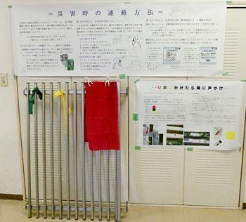 CIMG0254情報班