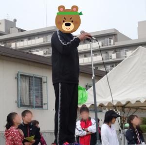 開会式DSC00557