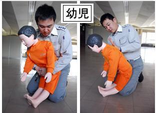 幼児 応急