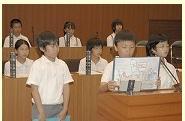 子ども議会