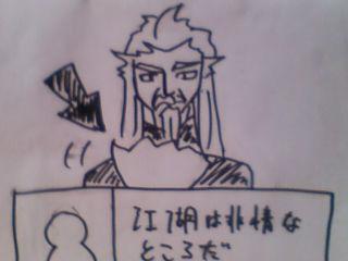 王爺さんの昔2